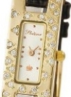 Часы женские наручные с бриллиантами «Инга» AN-90411А.101 весом 9.7 г