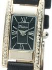 Часы женские наручные с бриллиантами «Мадлен» AN-90541.520 весом 7.5 г