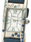 Часы женские наручные с бриллиантами «Мадлен» AN-90542A.220 весом 7.5 г  стоимостью 52000 р.