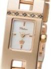 Часы женские наручные с бриллиантами «Северное Сияние» AN-91455.303 весом 21.5 г
