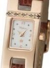 Часы женские наручные с бриллиантами «Северное Сияние» AN-91455.306 весом 10 г