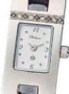 Часы женские наручные с бриллиантами «Северное Сияние» AN-91445.206 весом 10 г