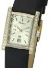 Часы женские наручные с бриллиантами «Милана» AN-92941.203 весом 13.4 г