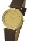 Часы женские наручные с бриллиантами «Сабина» AN-93261.402 весом 13.5 г