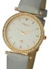 Часы женские наручные с бриллиантами «Сабина» AN-93251.122 весом 13.5 г