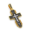 Серебряный крест нательный